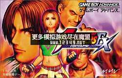 拳皇EX(King Of Fighters EX-Neo Blood)