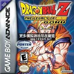 七龙珠Z-悟空遗产传说 (Dragon Ball Z-The Legacy Of Goku)
