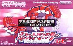 口袋妖怪红宝石 (Pokemon Ruby)