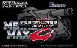 重装机兵2改(Metal Max 2 Kai  )