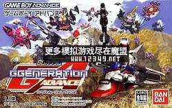 SD高达G世纪 (SD Gundam G Generation Advance)