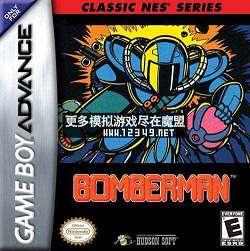 经典任天堂-炸弹人 (NES Classic Bomberman)