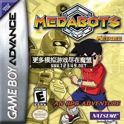 徽章战士-马达比版(Medabots-Meee Version )S・