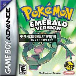 口袋妖怪-绿叶(Pokemon Emerald Version)