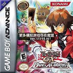 游戏王gx-决斗学院(yu-gi-oh! gx duel academy )  游戏王gx-...