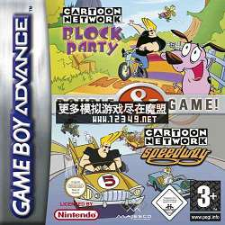 游戏2合1-卡通网络包-黑色聚会和赛车 (2 Games in 1-Cartoon Network Block Party and Speedway)