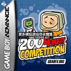 超2004长手怪人(GBADev 2004Mbit Compeition )