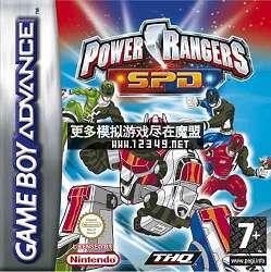 �B人�痍�SPD(Power Rangers SPD )
