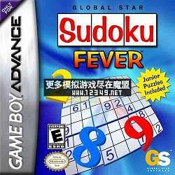 拼�D�氮�九�m格 (Global Star Sudoku Fever)