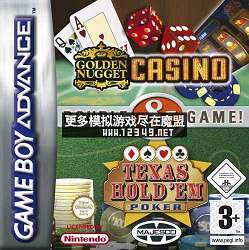 游戏2合1-扑克牌游戏合集(2 Games in 1- Golden Nugget and Texas Poker)