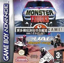 游戏2合1-沙漠狂暴人竞技赛和怪兽大脚车(2 Games in 1-Quad Desert & Monster Truck)