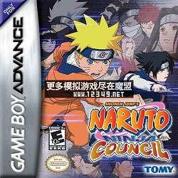 火影忍者-最强忍者大集合1(Naruto Ninja Council)