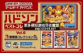 任天堂怀旧系列Hudson经典收藏6-冒险岛篇(Hudson Best Collion 6 )