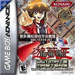 游戏王-决斗怪兽专家版2006(Yu-Gi-Oh! Ultimate Masters 2006 )