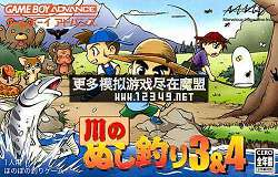 新游戏2合1-川钓太郎3+4(Kawa no Nushitsuri 3+4 )