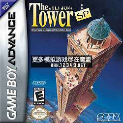 模拟大楼SP(The Tower SP  )