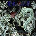 伏魔英雄传2.31N正式版