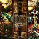 英雄争霸DOTAvsLOL_v3.07