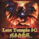 Lost Temple 3C 娱乐白金版 V1.65Beta2