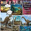 物种起源【新纪元时代1.4试赛版II】