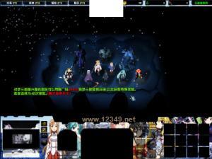冰域勇者の路3.3正式版无CD无限蓝P闪版修改版[RPG]