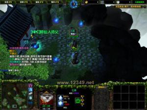 熊猫三侠2.3X无CD无限蓝M闪版修改版[防守]