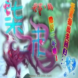 妖精的尾巴柒末雪1.3正式版(含隐藏英雄密码)