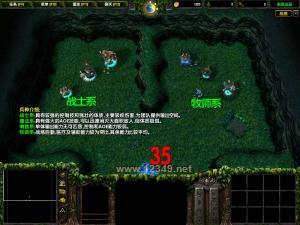 勇士传说v1.10(单机战役)无CD无限蓝P闪版修改版[RPG]