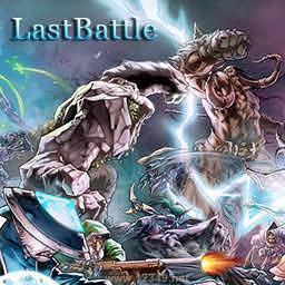 LastBattle轮回战记3.35AI