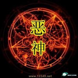 恶神2.42(含隐藏英雄密码)