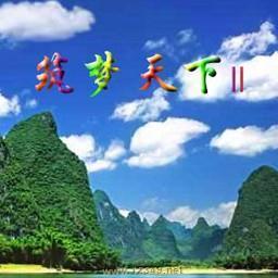 筑梦天下ii 1.0无cd无限蓝p闪版修改版[rpg]   筑梦天下1.81...