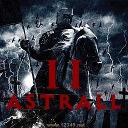阿斯特罗II (v1.0)