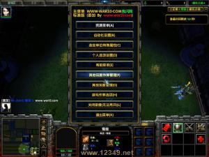 遗忘之战5.3正式版作弊图修改版[防守]