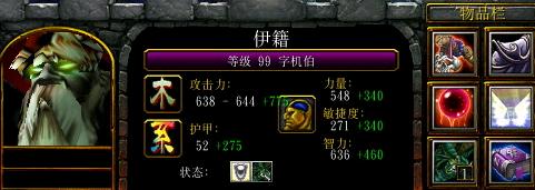 《守卫剑阁-荆州之战》伊籍单5s