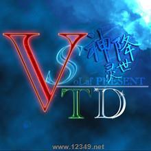 VS TD v1.1