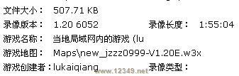 《荆州之战》廖化单0.999 5s,关二单挑程普!