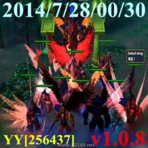 肉搏英雄PK-v1.1.6