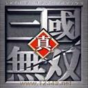 真三国无双-黑宝石1.03
