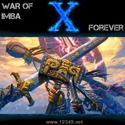 强者大战X Forever 1.56