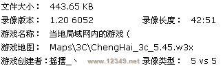 ���κ�3C������Vs7��