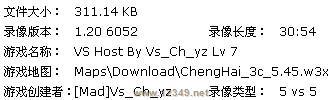 ���κ�3C������VSط��(��)