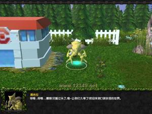 口袋妖怪水晶1.5修改版[RPG]