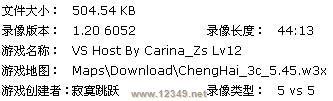 ���κ�3C������VSط��(һ)