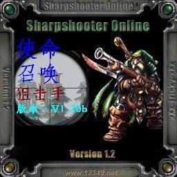 CS狙击手3.1正式版
