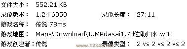 《JUMP大赛》1.7d神裂攻略录像