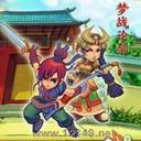 梦战论剑2.0正式版(含隐藏英雄密码)