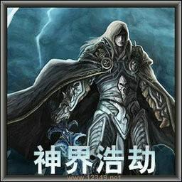 神界浩劫2.4越战越勇(含隐藏英雄密码)