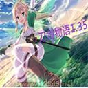 刀剑物语-亚丝娜单通1.35 55层3小时