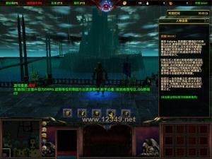 暗黑破坏神3-虫子的逆袭v3.07c无CD无限蓝P闪版修改版[RPG]