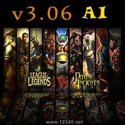 英雄争霸DOTAvsLOL v3.06